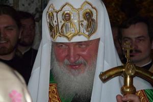 визит-патриарха