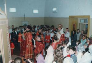 Освящение гимназического храма