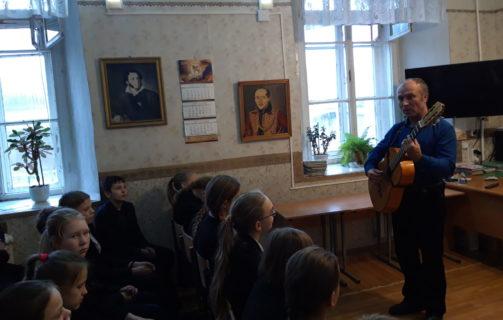 КОНЦЕРТ БАРДОВСКОЙ ПЕСНИ В ГИМНАЗИИ